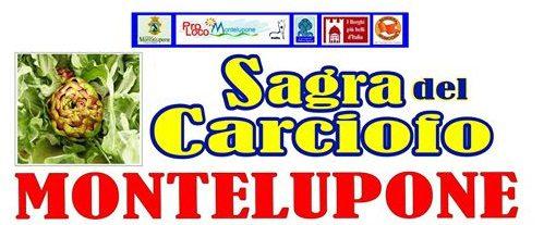Sagra_del_Carciofo_di_Montelupone_20171