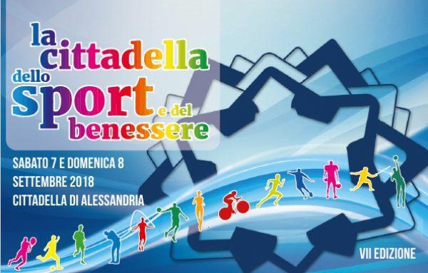 """7° ediz. """"La Cittadella dello Sport e del Benessere"""