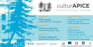 CulturApice - Apice nella storia, archeologia, cultura e arte