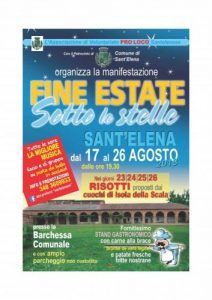 Sagra di Sant'Elena - Festa fine Estate sotto le Stelle  2018