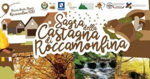 42° Sagra della Castagna di Roccamonfina