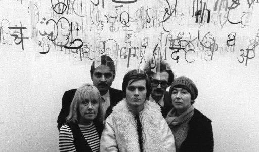 1969. Olivetti Formes et Recherche