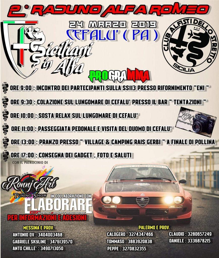 Raduno Alfa Romeo - 2° edizione