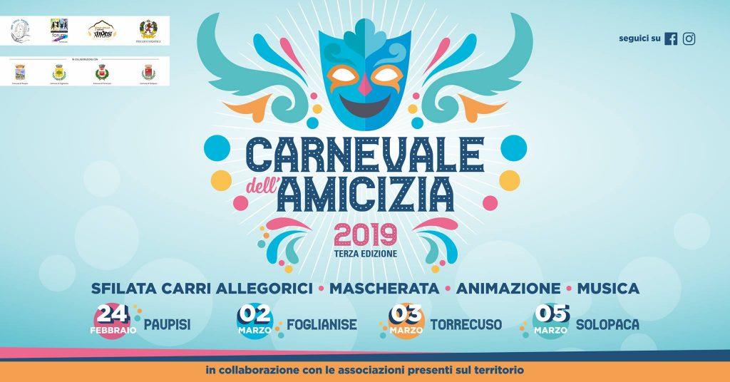 Carnevale dell'Amicizia - 3° edizione