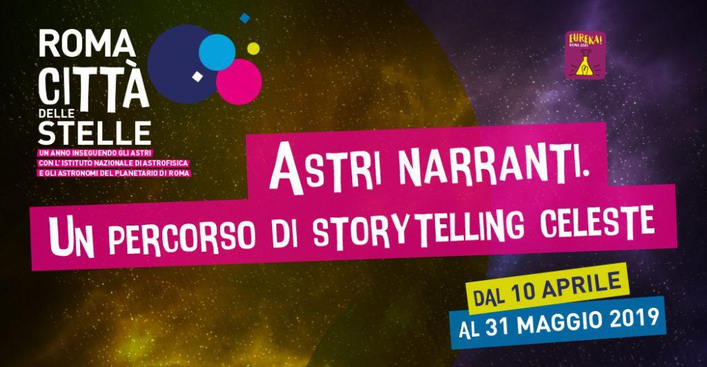 Astri Narranti. Un Percorso di Storytelling Celeste