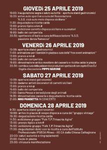 Sagra del Pecorino Pepato - 24° edizione