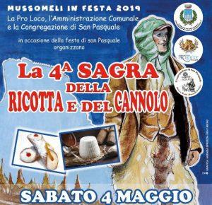 Sagra della Ricotta e del Cannolo - 4° edizione