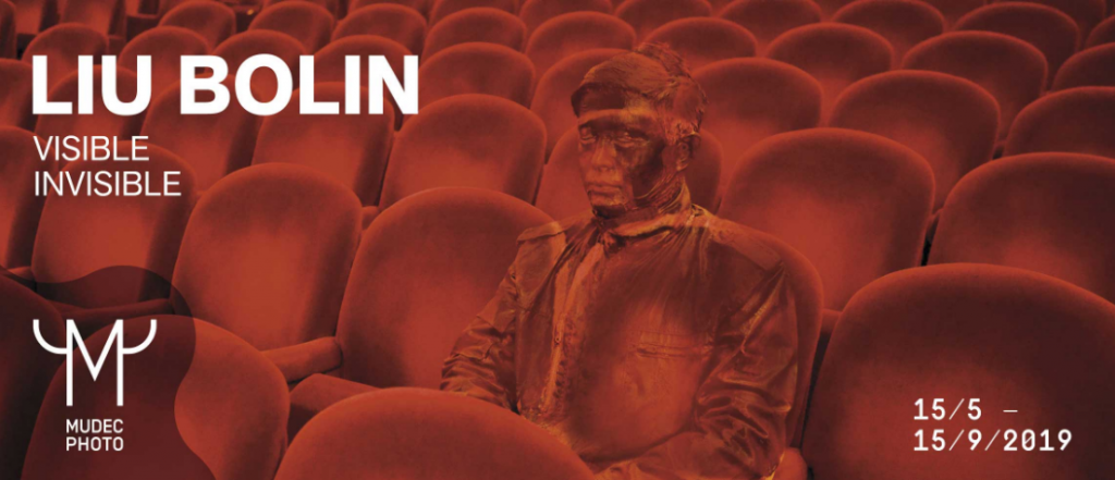 Liu Bolin. Visible Invisible