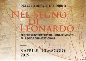 Nel Segno di Leonardo. Percorsi Interattivi
