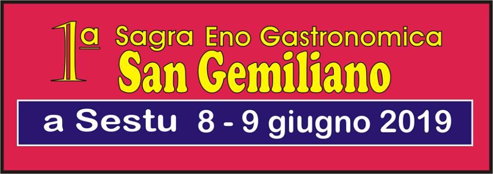 Sagra Enogastronomica San Gemiliano