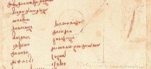 Leonardo. La Biblioteca del Genio Universale