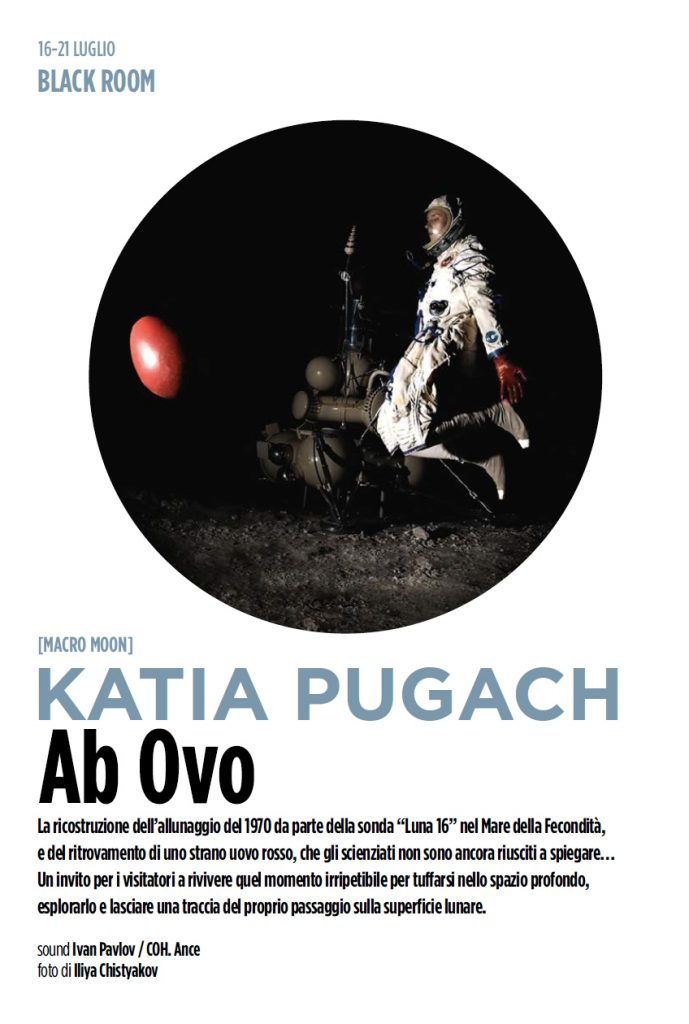 Katia Pugach - Ab Ovo