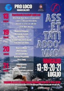 Assettati Addò Vuò - 8° edizione