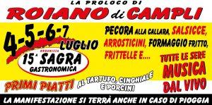 Sagra Gastronomica di Roiano - 15° edizione