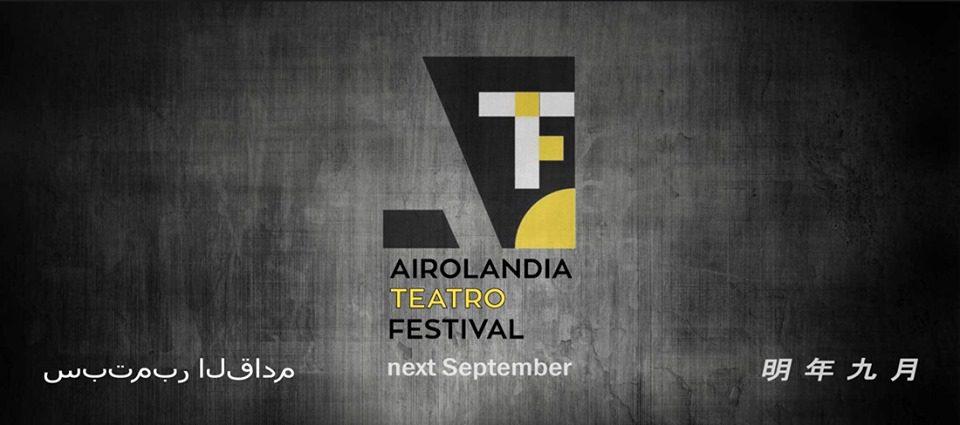 Airolandia Teatro Festival 2019