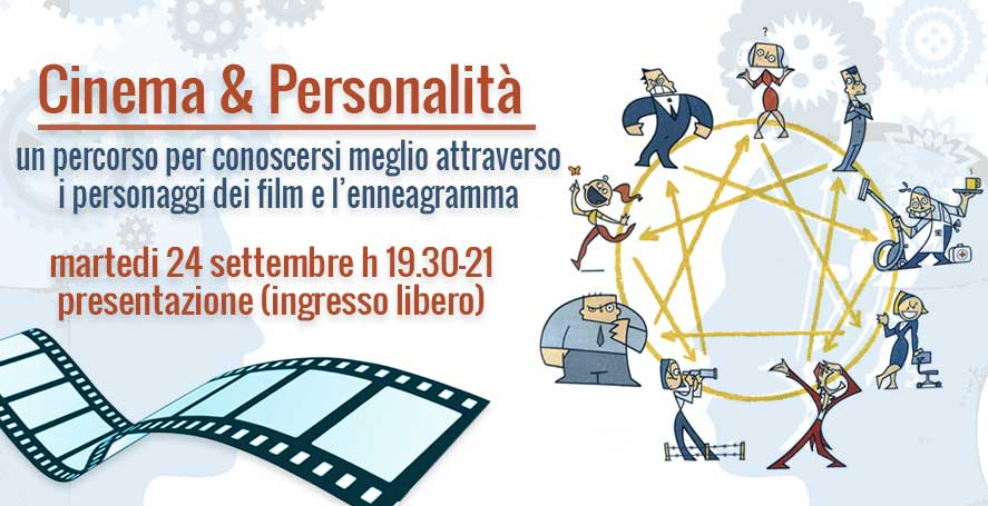 CINEMA E STILI DI PERSONALITA'