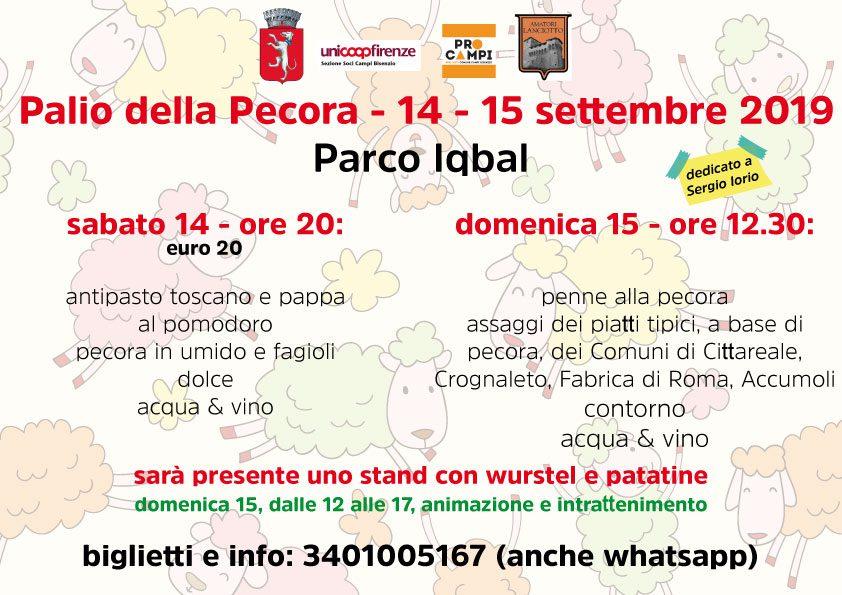 Palio della Pecora Sergio Iorio - 5° edizione