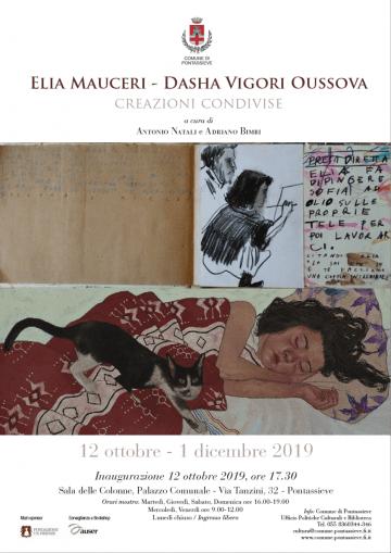 Creazioni Condivise - D. Oussova ed E. Mauceri