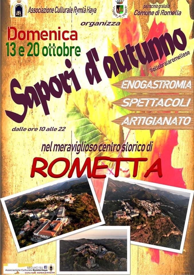 Ottobrata Romettese - 5° edizione