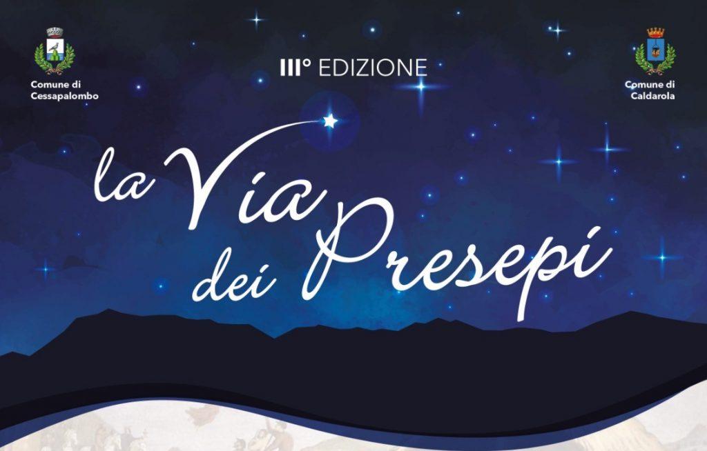 La Via dei Presepi - 3° edizione