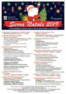 Serra Natale 2019