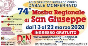 Mostra Regionale di San Giuseppe - 74° edizione