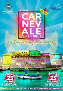 Carnevale di Gallipoli - 79° edizione