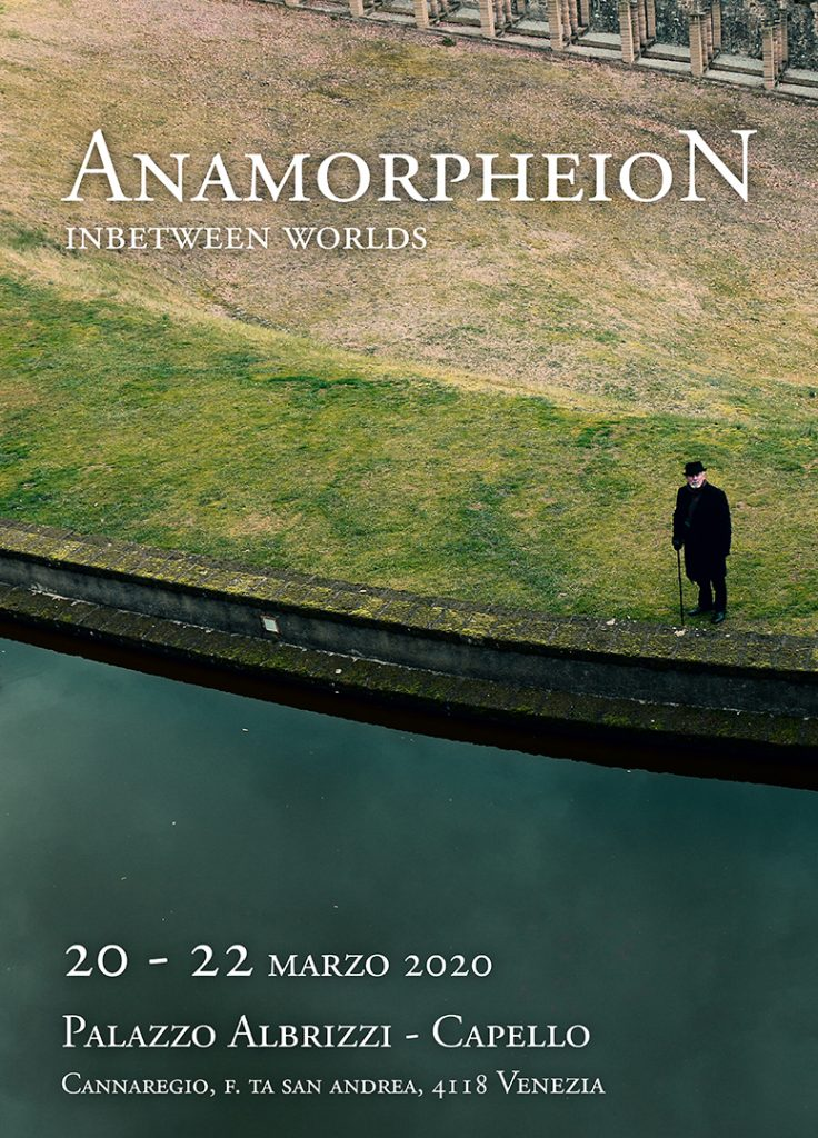 Anamorpheion - Inbetween Worlds