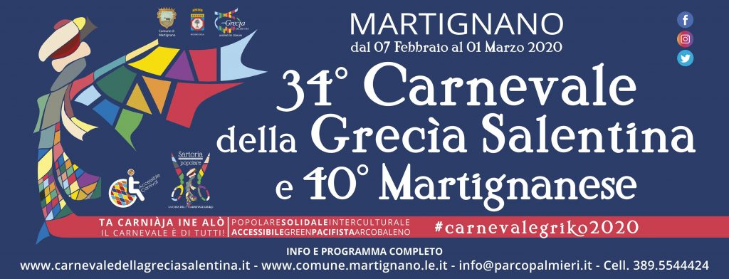 Carnevale della Grecìa Salentina - 34° edizione