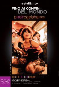 Photogeisha. Mostra Shibari di Umberto Stefanelli