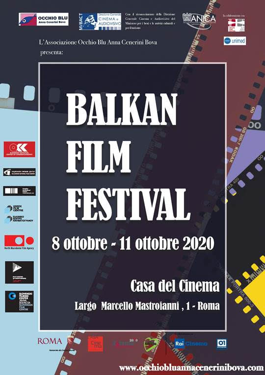 Balkan Film Festival 2020