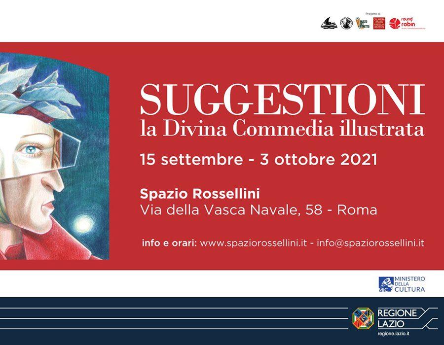 Suggestioni - La Divina Commedia illustrata